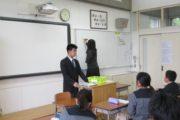 中学校 委員会(29.4)2