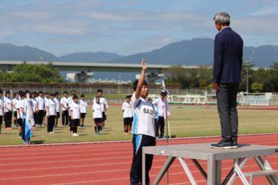 体育祭宣誓