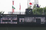 野球部夏県大会準決勝1