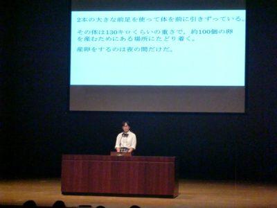 文化祭 英語スピーチ