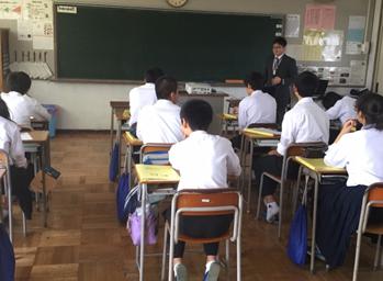 出前授業(千代崎中学校)1