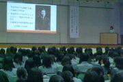 道徳講演会1