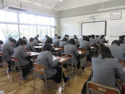 課題テスト1
