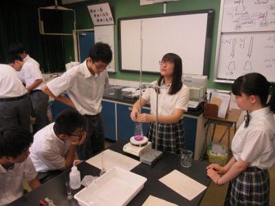 18 科学探究会2