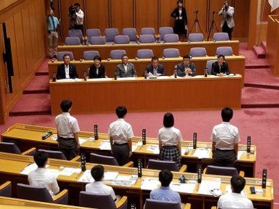 三重高校生県議会2