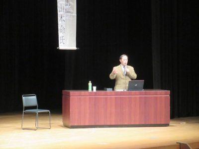 道徳講演会2