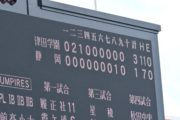 DF502D07-484A-4989-9C7D-43302ACD80E9
