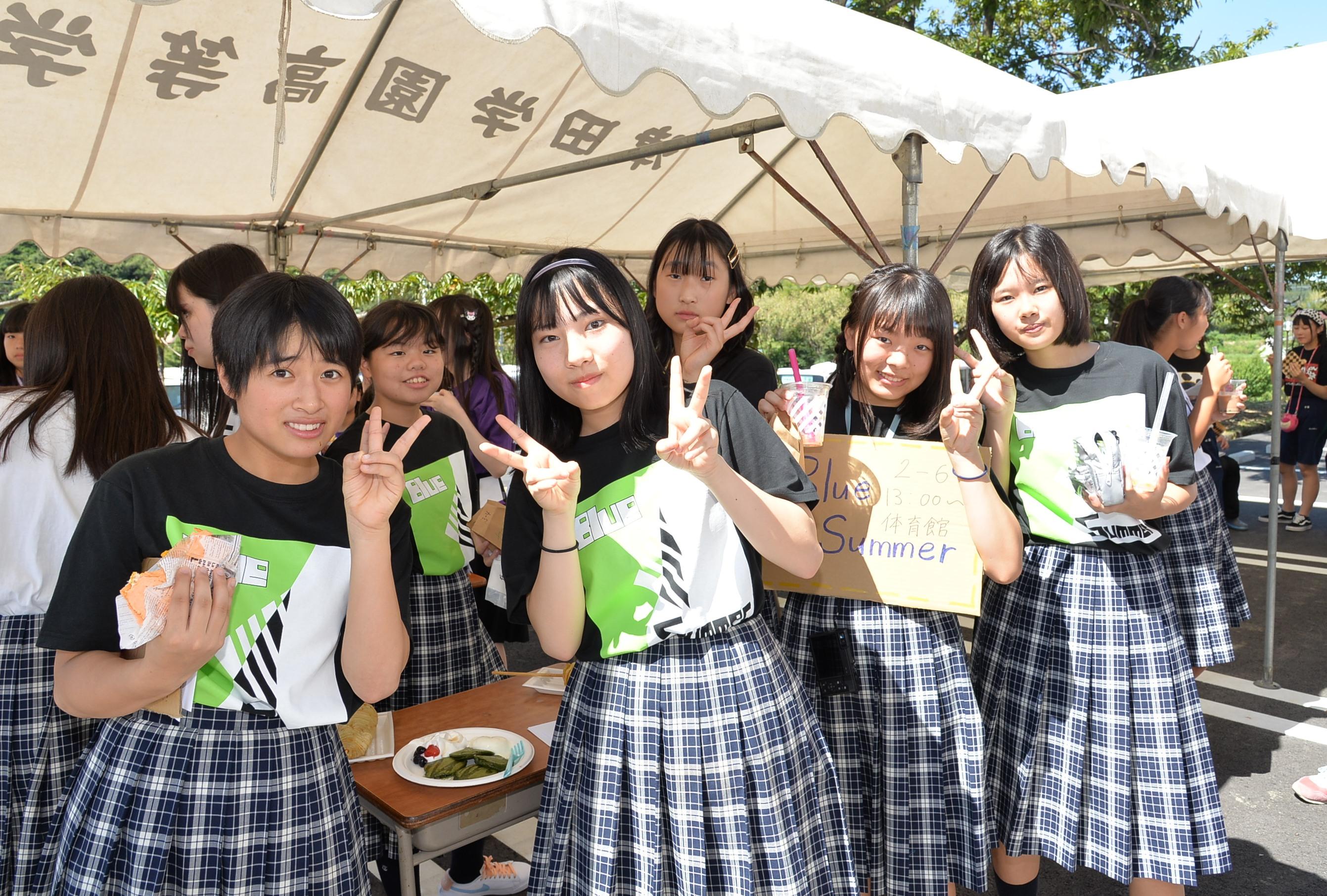 文化祭 | 津田学園高等学校