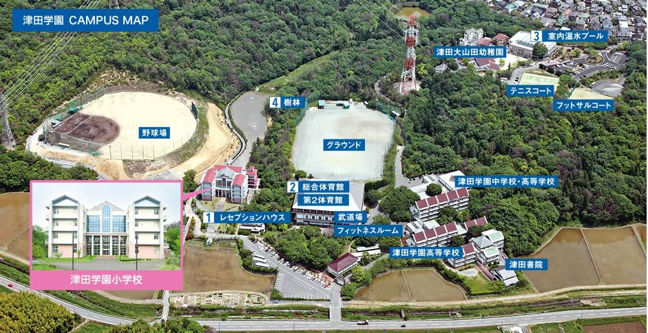 津田学園 CAMPUS MAP