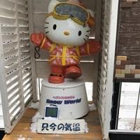 スキ-スク-ル_キティちゃん_2017_メ-ル用