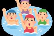 sports_aquabics[1]