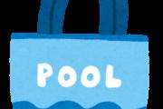 プール体験用画像