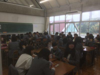 高校 探究活動(29.4)
