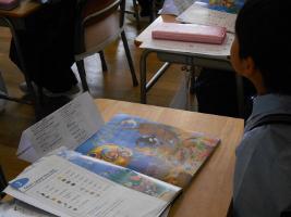 小学校 英語授業(29.4)2