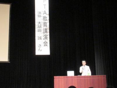 中高 講演会(29.7)1