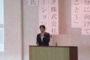 中学校 キャリアガイダンス(29.9)1