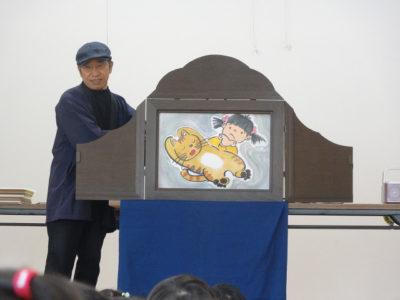 第一幼稚園 紙芝居1(29.11)