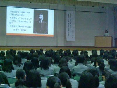 道徳講演会(29.12)2