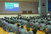 3高校 インターシップ報告会(30.3)