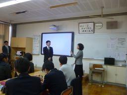 中学校 行政書士授業(30.2)1
