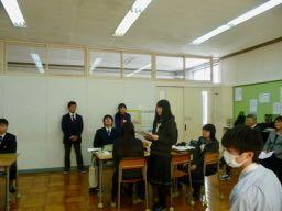 中学校 行政書士(30.2)3