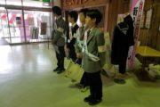 高等学校 ボランティア活動(30.3)1