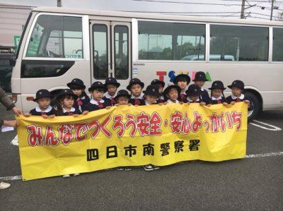 三滝幼 交通安全(30.4)3