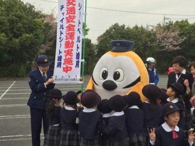 三滝幼 交通安全(30.4)2