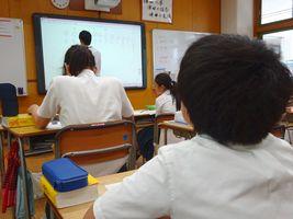 小学校 土曜講座(30.5)3