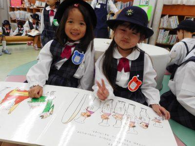 第一幼 図書館(30.6)2