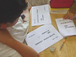 小学校 中学入試対策講座(30.7)1