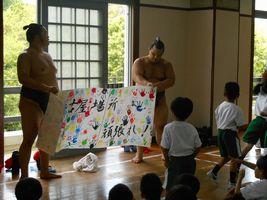 小学校 相撲授業(30.7)3