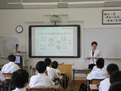 中学校 ネット安心講座(30.7)1