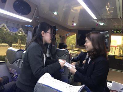 中学校 台湾修学旅行(30.11)3