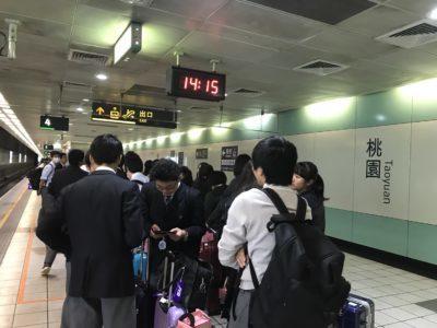 中学校 台湾修学旅行(30.11)2