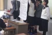高校 ポスター制作(30.11)1