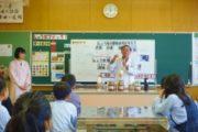 小学校 しょうゆ授業(30.12)1