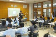 小学校 放射線授業(30.12)1