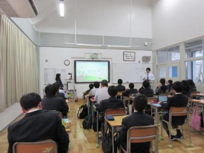 中学校 1年生グローバルマインド(31.1)1