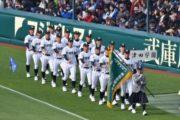 甲子園出場(31.3)