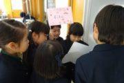 学校探検(31.4)2