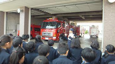 消防署見学3(1.12)