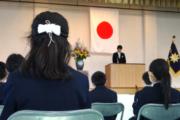 卒業式(2.3)3
