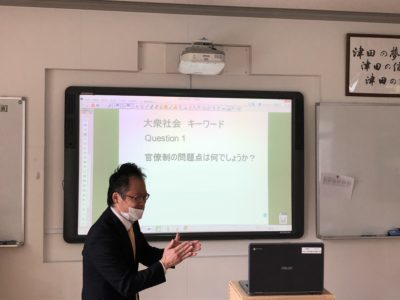 HR活動(4.23)1