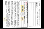 動画配信授業(2.5)