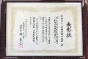 mizubetoudai02