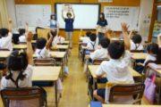 kidskagayakeschool02