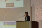 キャリア教育講演会2
