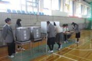 後期生徒会役員選挙2