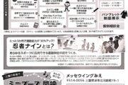 新規ドキュメント 2017-06-17 13.26.12_2